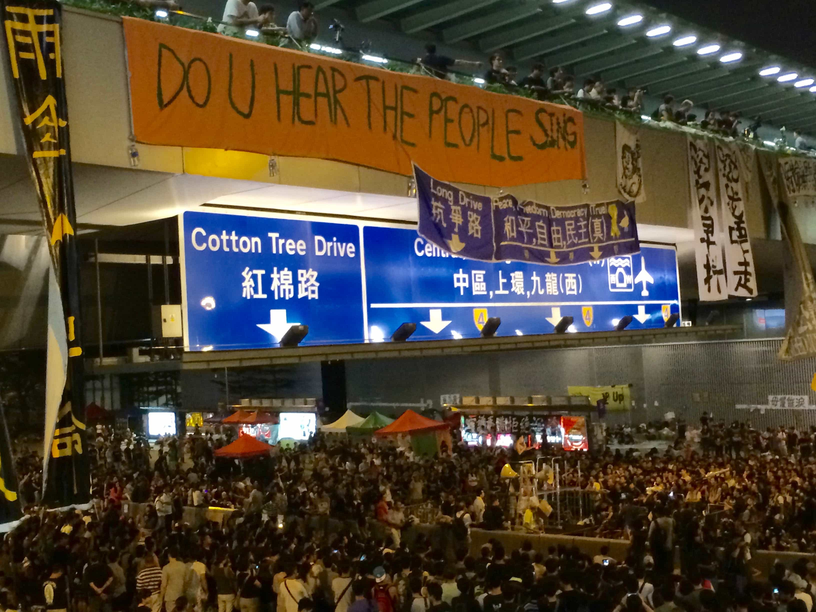 2014 Hong Kong protests